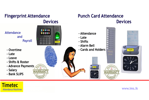 IM Solutions | Punch Card Machines